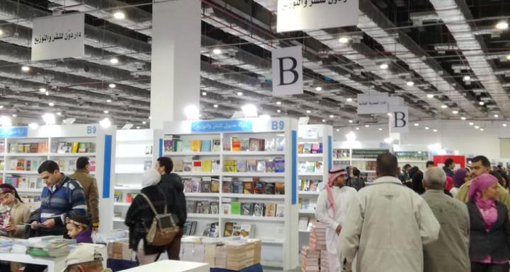 معرض الكتاب, معرض الكتاب 2020, كتب, ذكرياتي مع المعرض