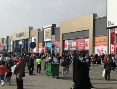 معرض الكتاب, معرض القاهرة الدولي للكتاب, 2020, مصر, كتب